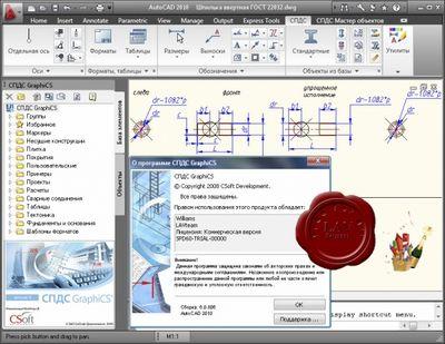 !!LINK!! DWG TrueConvert 2007 Crack 64 Bit Torrent Torrent autodesk-architectural-desktop-2007-anglijskaya_1