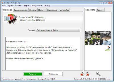 download mustek 1200 ub plus driver windows 7