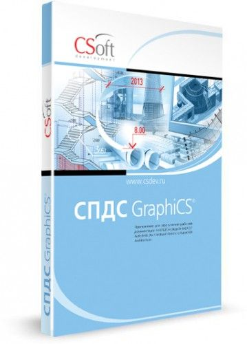 Скачать Portable CSoft SPDS GraphiCS 8.1.1336 based AutoCAD 2014 SP1 Windows 7 x86 [2012, RUS] бесплатно