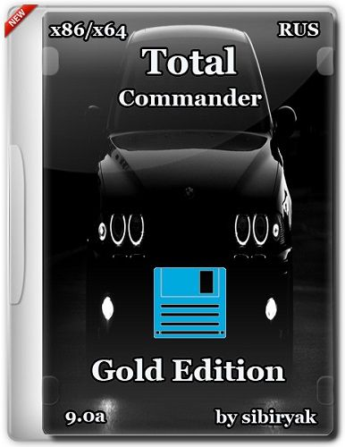 Скачать Total Commander 9.0a Gold Edition Portable by sibiryak x86 x64 [25.12.2016, RUS] бесплатно