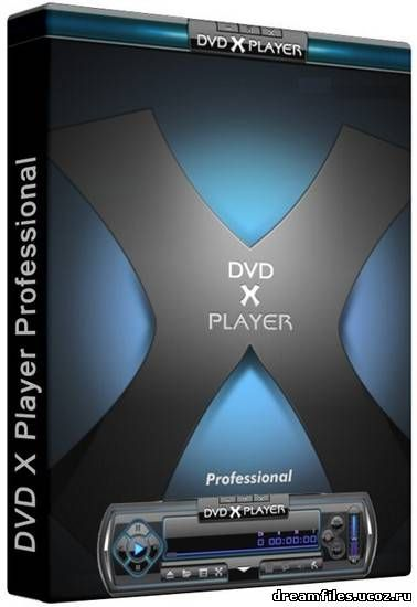Скачать DVD X Player Professional 5.5 [2011, MULTILANG +RUS] бесплатно