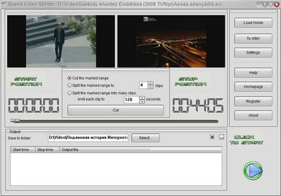 Скачать Speed Video Splitter 4.3.31 бесплатно
